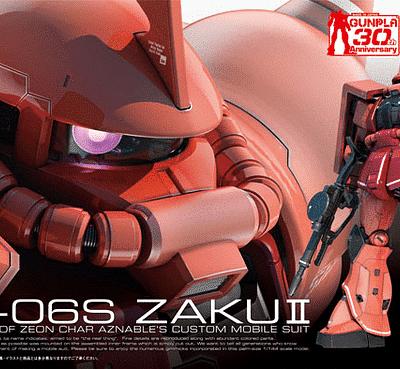 Real Grade MS-06S Chars Zaku II Box