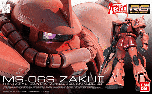 Real Grade MS-06S Chars Zaku II Box