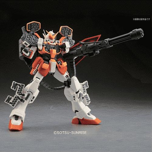 Master Grade Heavyarms Pose 1