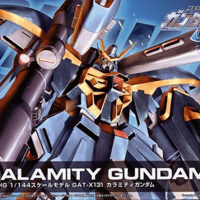 High Grade Calamity Gundam Box