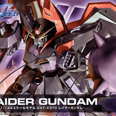 1/144 High Grade Raider Gundam Box