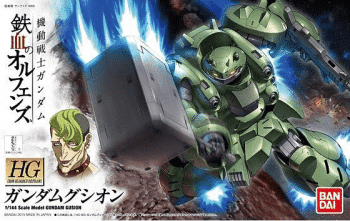 High Grade Gundam Gusion Box