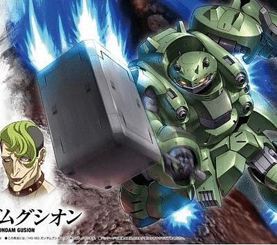 High Grade Gundam Gusion Box