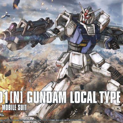 High Grade Gundam Local Type Box