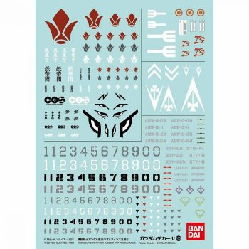 Water slide decal set for the 1/144 High Grade Mobile Suit Gundam Iron Blooded Orphans Multiuse - Set 103