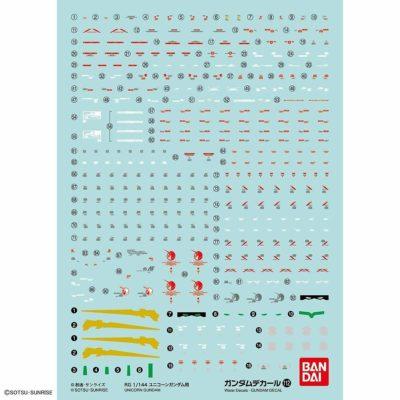 Gundam Decals: 1/144 Real Grade Unicron