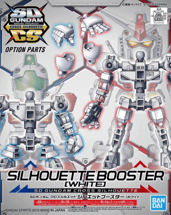 Silhouette Booster (White) Box