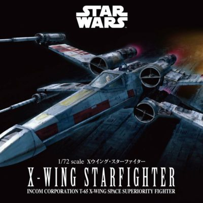 1/72 X-Wing Starfighter Pose 1