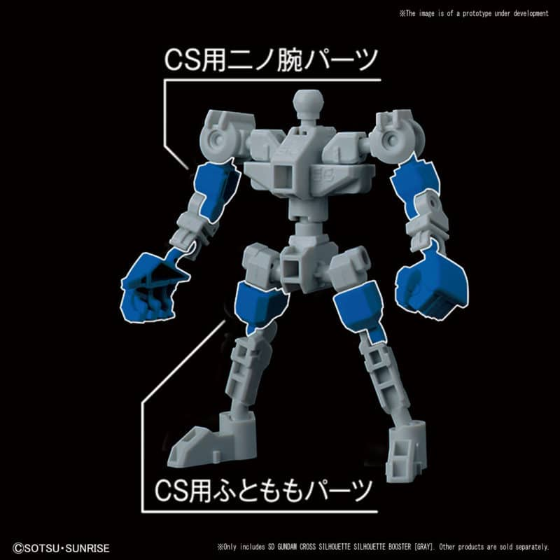 Silhouette Booster (Gray) Info 7