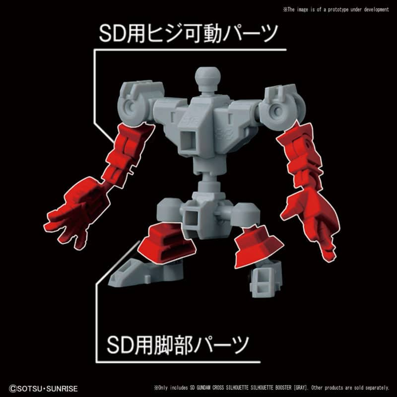 Silhouette Booster (Gray) Info 6