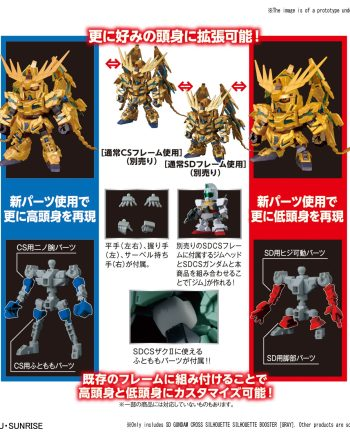 Silhouette Booster (Gray) Info 1