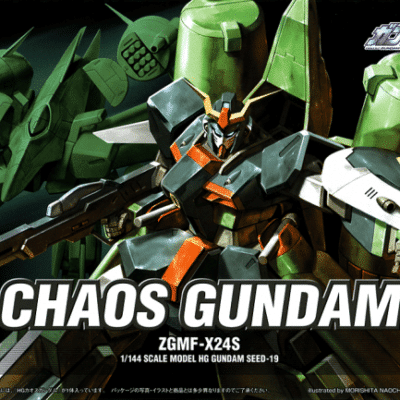 High Grade Chaos Gundam Box