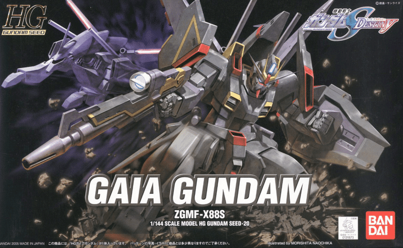 High Grade Gaia Gundam Box