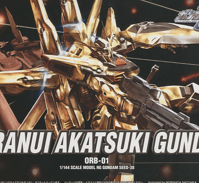 High Grade Shiranui Akatsuki Gundam Box