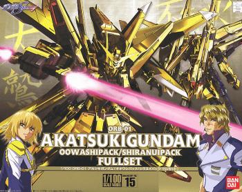 1/100 Akatsuki Gundam Box