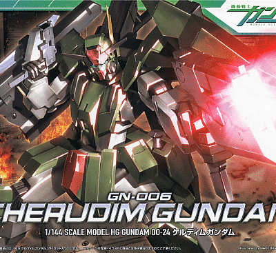 High Grade Cherudim Gundam Box