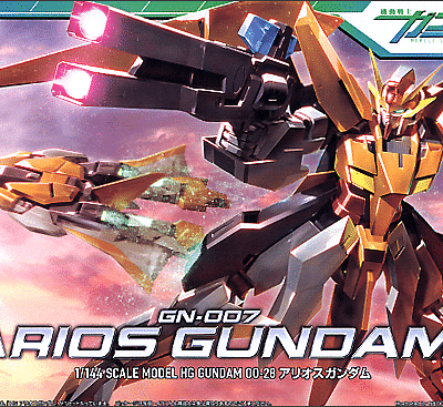 High Grade Arios Gundam Box