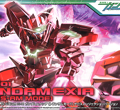 High Grade Gundam Exia Trans Am Box