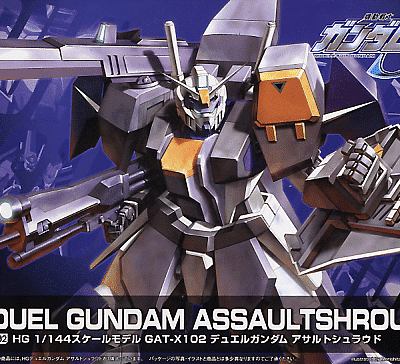 High Grade Duel Gundam Assault Shroud Box