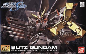 High Grade Blitz Gundam Box