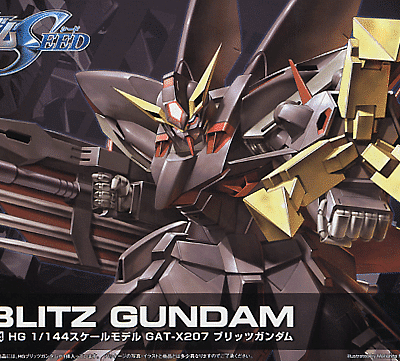 High Grade Blitz Gundam Box