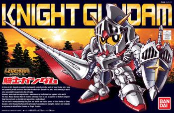Knight Gundam Box