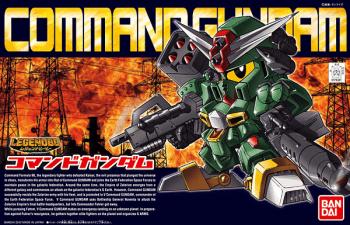 Command Gundam Box
