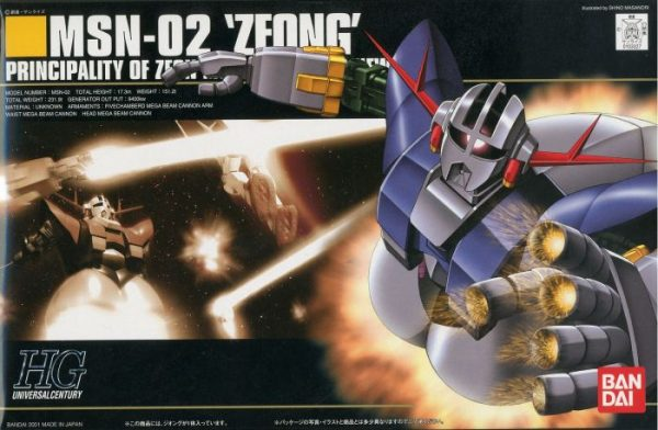 High Grade MSN-02 Zeong Box