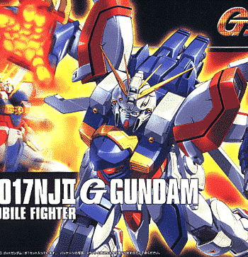 1/144 High Grade God Gundam Box