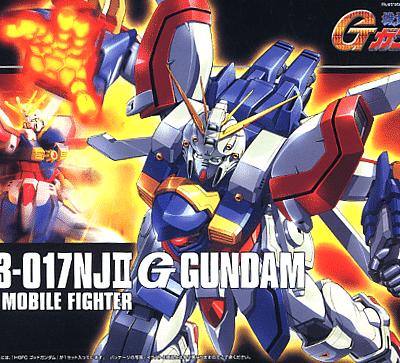 1/144 High Grade God Gundam Box