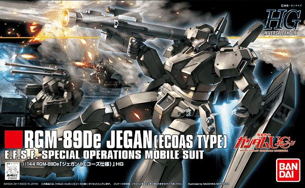 High Grade Jegan (Ecoas Type) Box