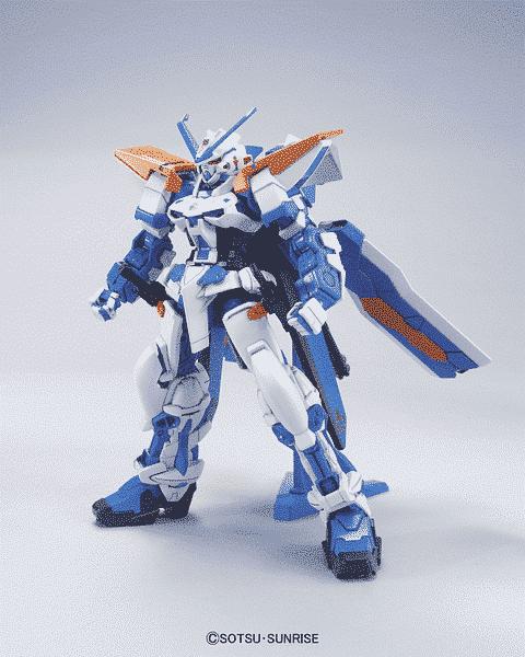 Gundam Astray Blue Frame Second L Pose 1