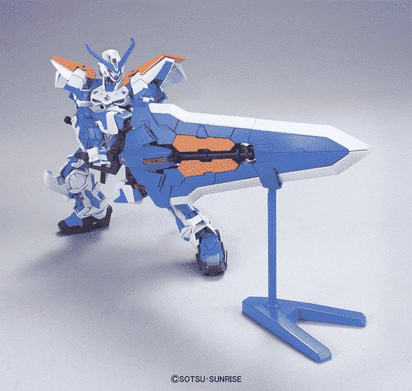 Gundam Astray Blue Frame Second L Pose 2