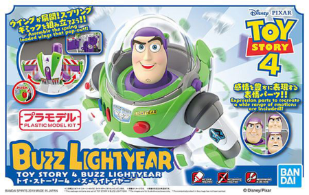 Cinema-Rise Standard Buzz Lightyear Pose 1