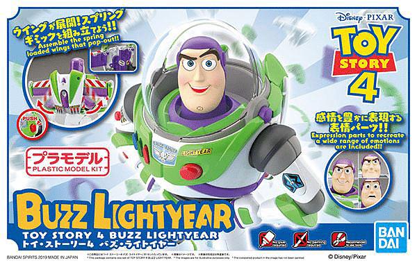 Cinema-Rise Standard Buzz Lightyear Pose 1