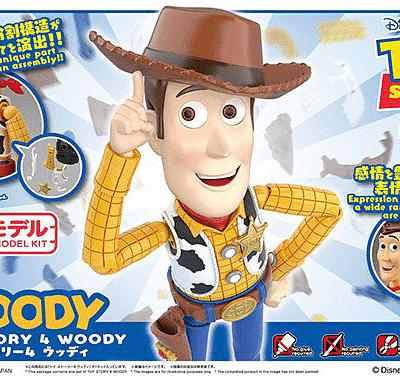 Cinema-Rise Standard Woody Pose 1