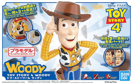 Cinema-Rise Standard Woody Pose 1