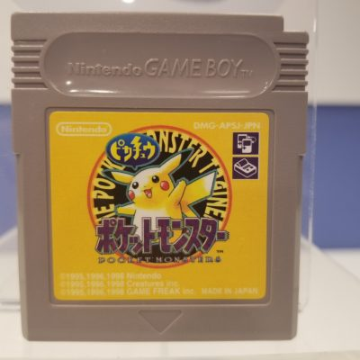 Pokemon Yellow (JPN) Front