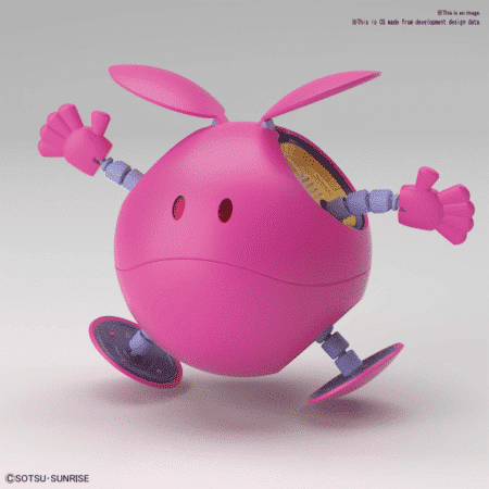 Haro Figure-Rise Mechanics Pink