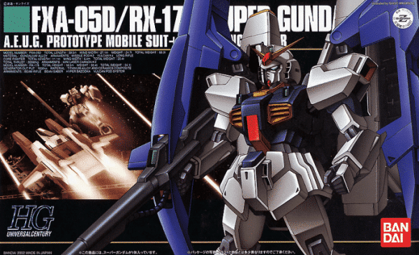 High Grade Super Gundam Box