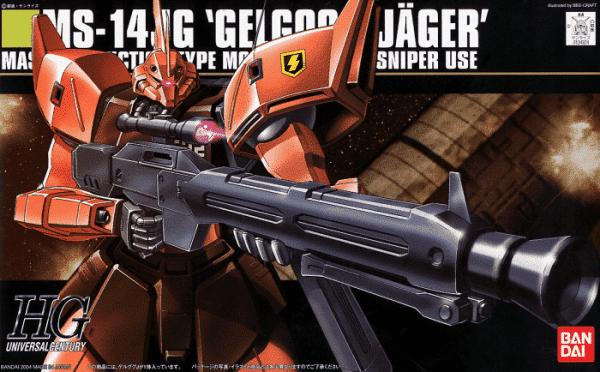 High Grade Gelgoog Jager Box