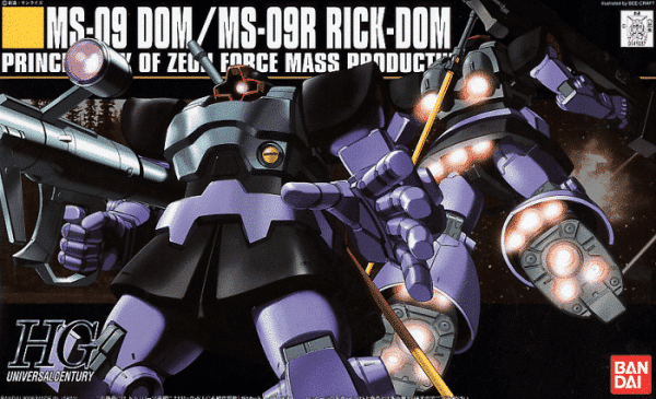 High Grade Dom/Rick-dom Box