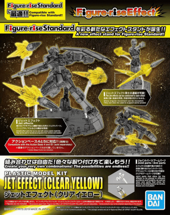 Figure-Rise Effect Jet Effect Clear Yellow Box