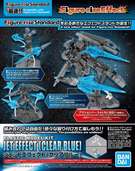 Figure-Rise Effect Jet Effect Clear Blue Box