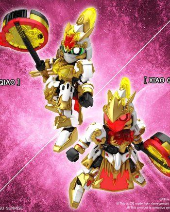 Da Qiao Gundam Artemie/Xiao Qiao GN Archer Cover