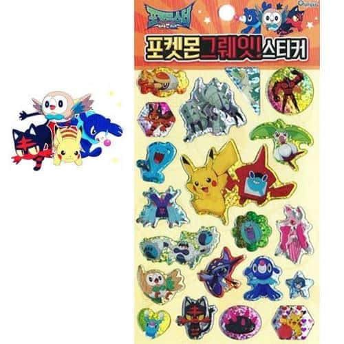Pokemon Great! Stickers Yellow