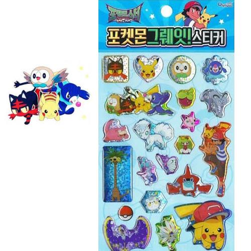 Pokemon Great! Stickers Blue
