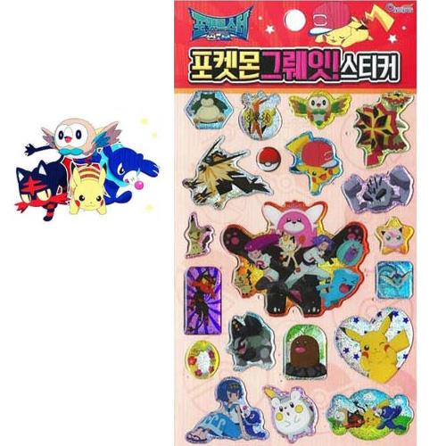 Pokemon Great! Stickers Red