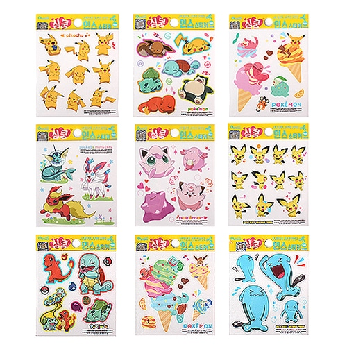 Pokemon Trendy Stickers Pose 1
