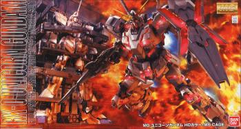Master Grade HD Color Unicorn Gundam + MS Cage Box